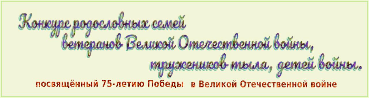 -имени-1.png