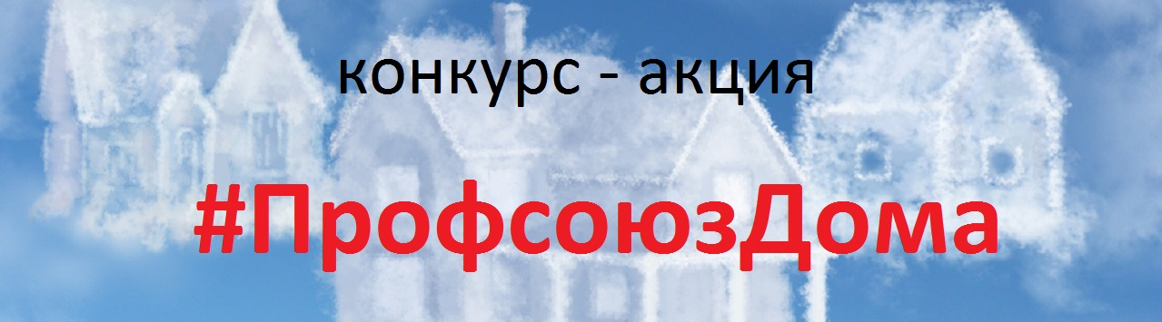 Photogenica-PHX7432566.jpg