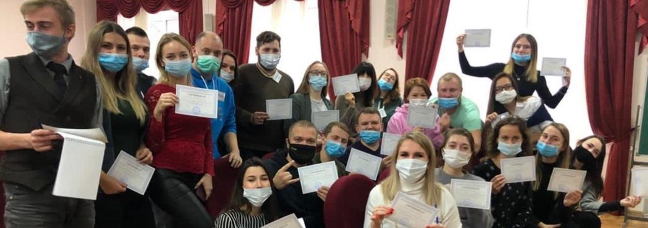 Seminar_mol_pedagogov_na_st.Pravda_13-15.11.20-1.jpg